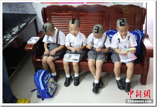 quadruplets chinese haircuts numbers